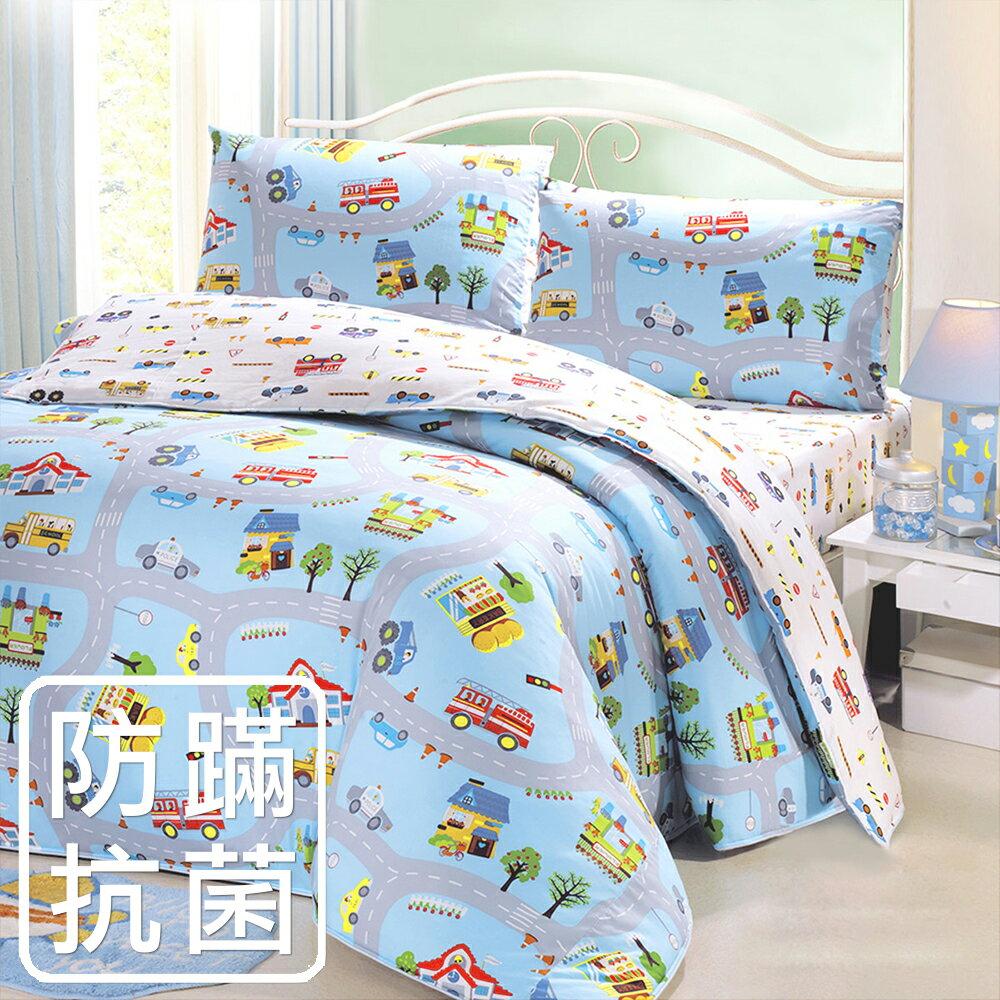 床包組/防蹣抗菌-單人-100%精梳棉兩用被床包組/交通樂園/美國棉授權品牌-[鴻宇]台灣製-1778