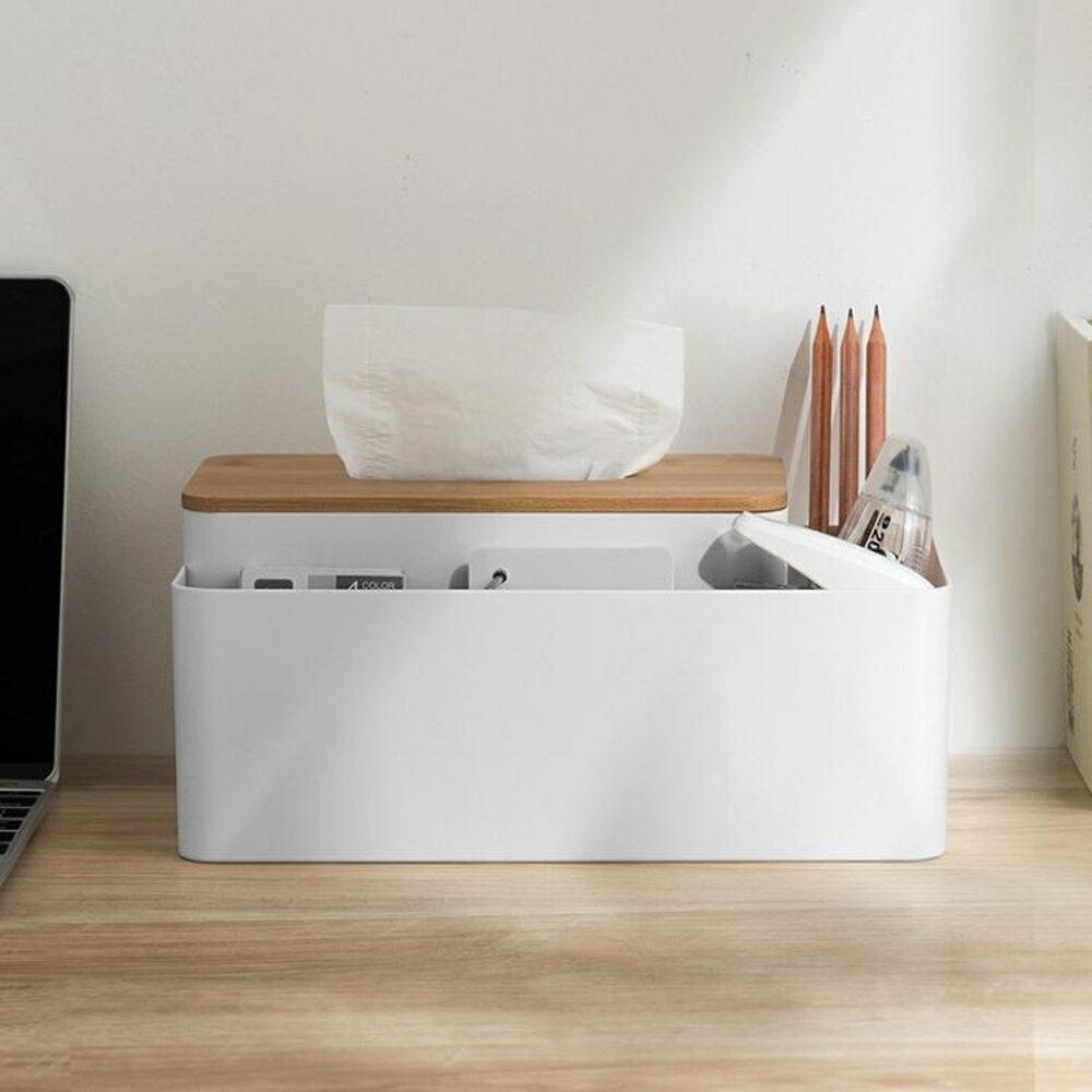 桌面紙巾盒客廳家用茶幾北歐ins風創意多功能遙控器收納 【限時特惠】 LX