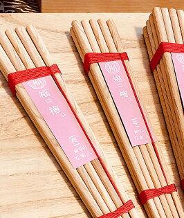 【福檜檜木生活系列】檜木筷子5雙入