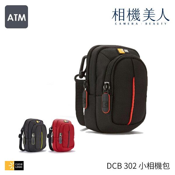 相機美人:CASELOGIC凱思DCB-302小型相機包數位相機包相機保護包三色可選