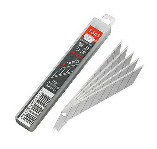 SDI手牌NO.1361專業用30度斜角美工刀片10大盒入(一盒10管一管10片)共1000片入{定60}筆刀刀片日本特殊鋼