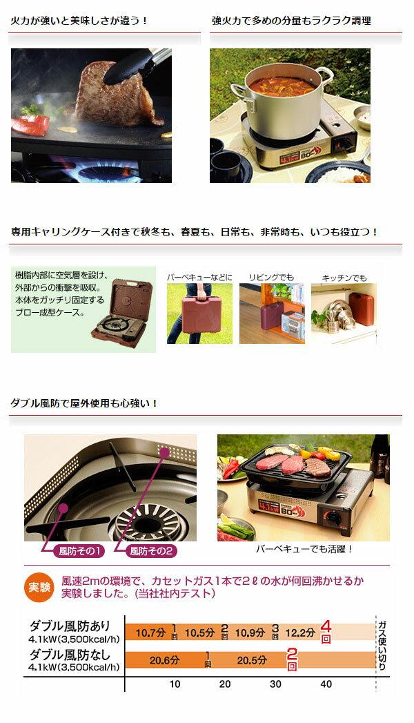 日本岩谷Iwatani  /  CB-AH-41  / 高火力卡式爐 (附收納硬盒) / 瓦斯爐 / 烤肉爐 / 鐵板燒 / CB-AH-41-日本必買  / 日本樂天代購(5700*3.2) 2