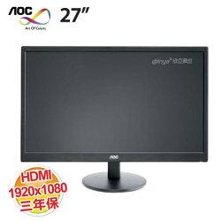 AOC E2770SH 27吋 液晶顯示器 【1920x1080/D-sub、DVI、 HDMI/內建喇叭/三年保固】