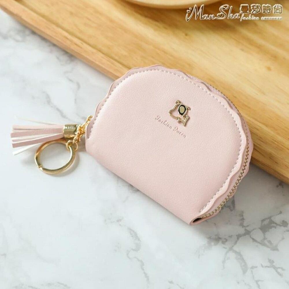 零錢包女小巧可愛簡約超薄多卡位大容量信用卡包零錢包一體 清涼一夏特價
