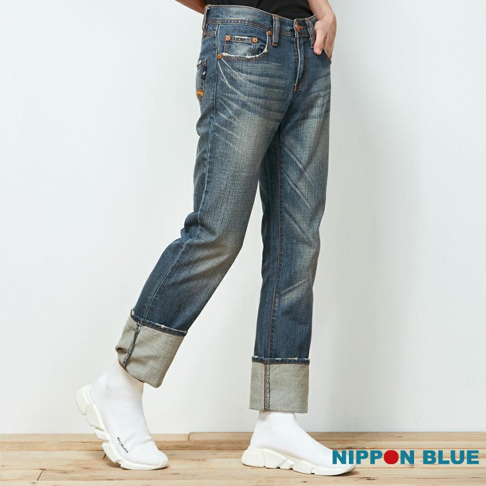 【5折限定】空新海浪低腰直筒褲 - BLUE WAY  ONIARAI鬼洗 0