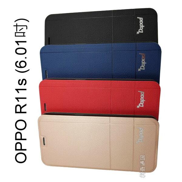 【Dapad】經典隱扣皮套OPPOR11s(6.01吋)