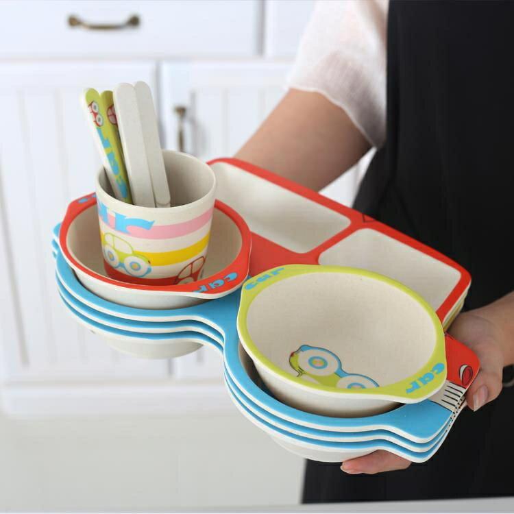 分格餐盤 分隔餐盤 分格盤可愛卡通餐具防摔無毒 兒童餐盤套裝家用飯碗 清涼一夏钜惠