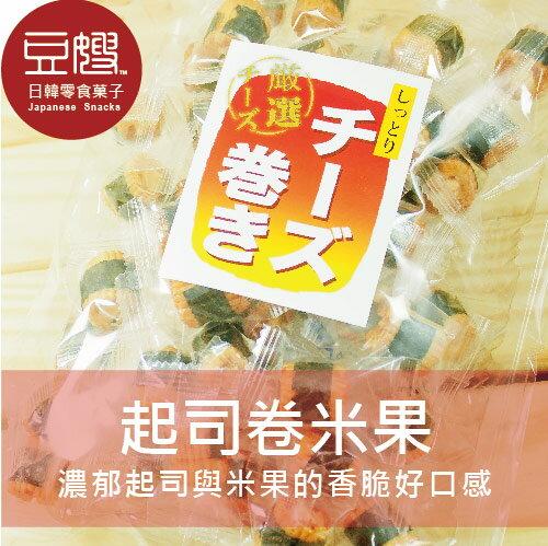 【豆嫂】泰國零食 海苔起司卷米果