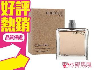 CK euphoria for men 誘惑 男淡香水 100ML TESTER◐香水綁馬尾◐
