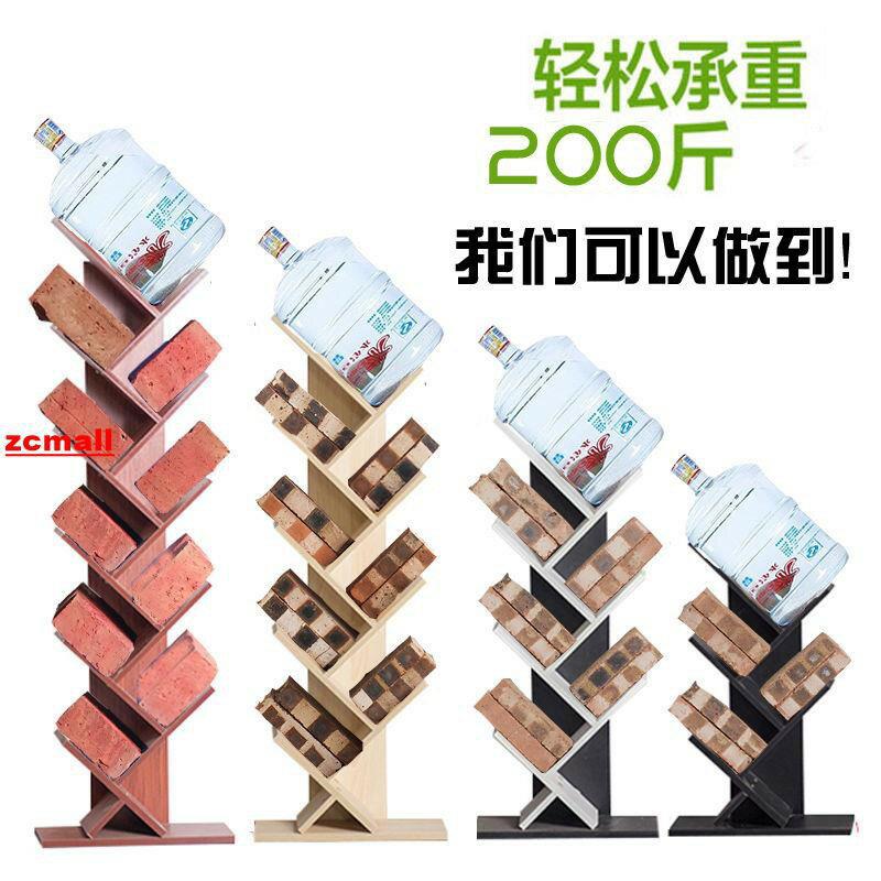 【全館免運】組裝書櫃 書櫃 木質書柜書架落地書房柜子裝飾兒童組合簡易置物架創意簡約現代