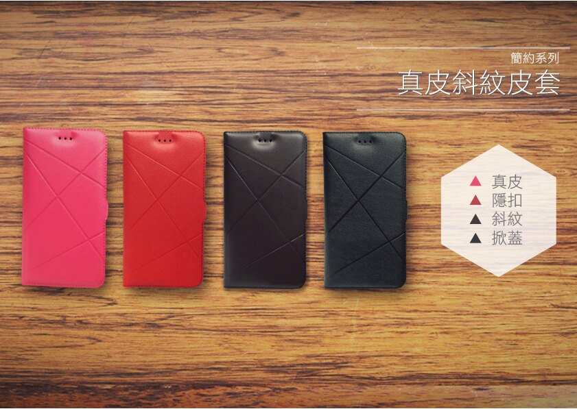 Xmart ASUS ZenFone GO ZB552KL 5.5 真皮斜紋 書本式 側掀可立 保護皮套