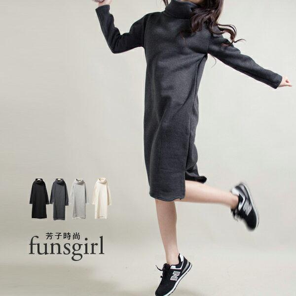 高領翻領內刷毛開岔長袖長洋上衣-4色~funsgirl芳子時尚【B191010】