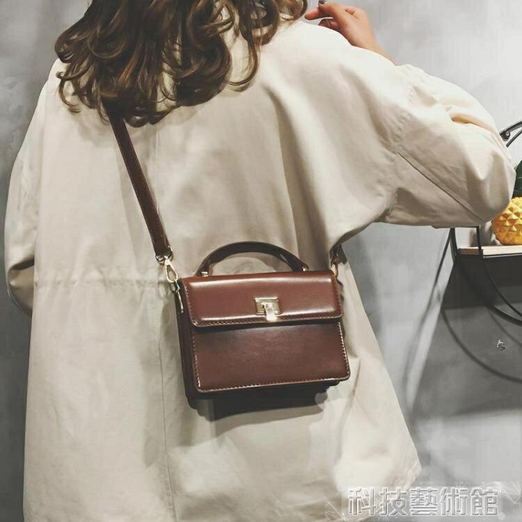 高級感包包女包新款2019手提斜背包時尚小包洋氣質感網紅小黑包  領券下定更優惠