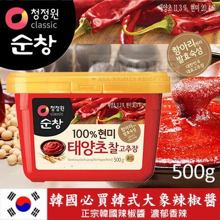 韓國必買 韓式大象辣椒醬 500g 沾醬 炒年糕 拌飯 麵 醬湯 辣椒醬【N101367】