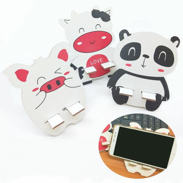 A4036 動物手機架 木製手機架 桌上置物架 手機架 動物造型 懶人支撐架 名片座 贈品禮品