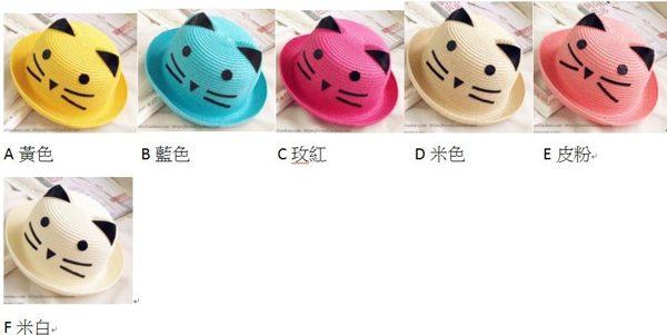 PS Mall 百搭可愛貓咪兒童草帽【B002】 1