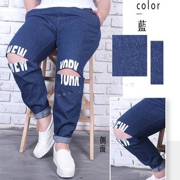 加減圓中大尺碼:[加減圓中大尺碼]英文洞牛仔褲(GH651)