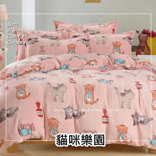 6X7尺雙人兩用被套/雙人被單/兩用毯【法蘭絨/法萊絨】可當毯子用也可裝棉被 質感更勝珊瑚絨 超舒適超保暖~華隆寢飾