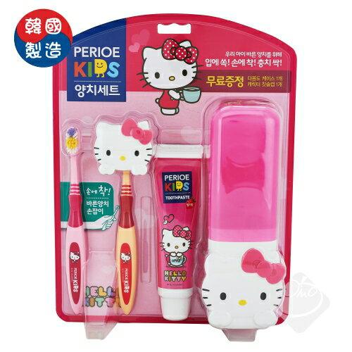 【韓國】LG PERIOE Hello Kitty牙刷牙膏組/旅行組/兒童專用/草莓口味╭。☆║.Omo Omo go物趣.║☆。╮
