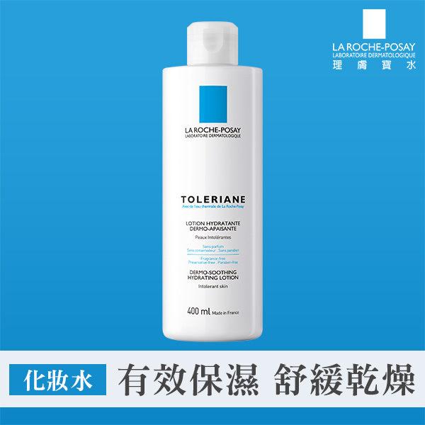 理膚寶水多容安舒緩保濕化妝水400ml【德芳保健藥妝】