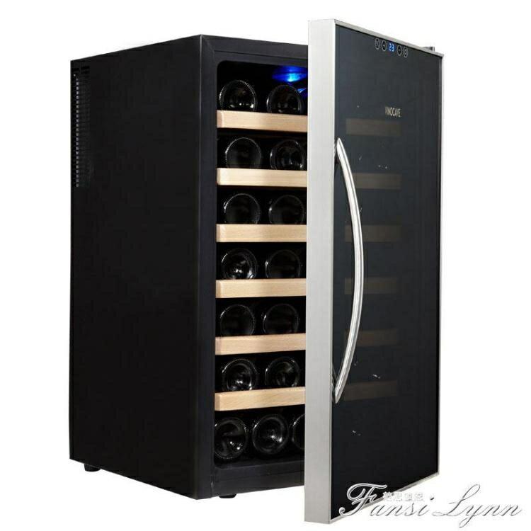 【快速出貨】Vinocave/維諾卡夫 SC-28AJP 電子恒溫紅酒櫃 家用恒溫酒櫃 冰吧 全館免運 七色堇 新年春節送禮