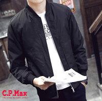 CPMAX 韓版飛行外套 MA1外套 夾克外套 騎車外套 防風外套 帥氣外套 英倫外套 棒球外套 輕薄 運動外套 機車外套【C23】-CPMAX-潮流男裝