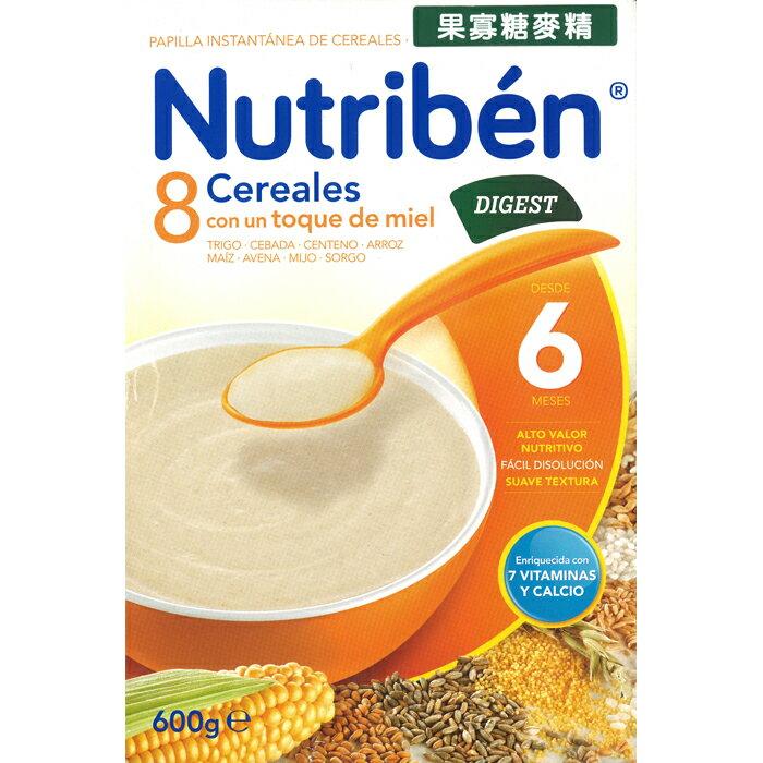 Nutriben貝康 - 果寡糖麥精 600g 0