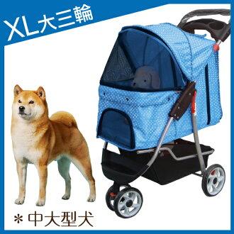 凱莉小舖【LTR2】XL號 豪華大型三輪 承重30公斤 加厚布料重心超穩 寵物推車狗屋狗窩