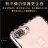 LG系列 透明防摔手機殼 K51S V30 V20 氣墊空壓殼 保護套 透明 防摔 手機殼【全館滿$299免運】 5