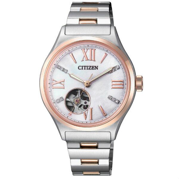 CITIZEN星辰錶PC1009-51DLADY玫瑰金開芯時尚機械錶34mm