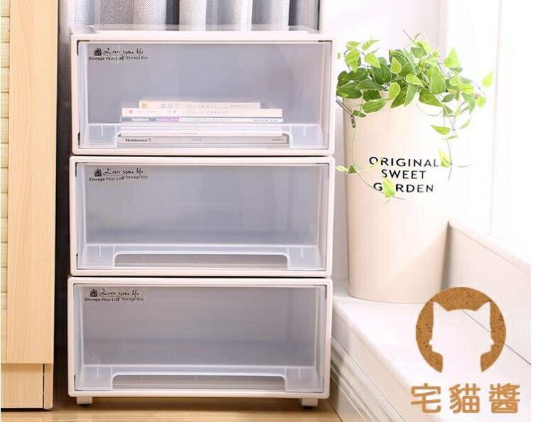 塑料抽屜式收納柜雜物儲物柜組合整理收納箱 迎新年狂歡SALE