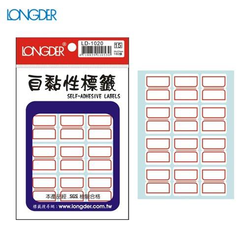 辦公小物嚴選~(量販50包)龍德自黏性標籤LD-1020(白色紅框)24×27mm(180張包)