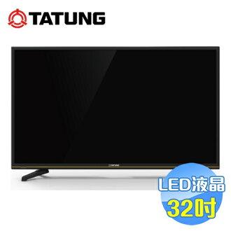 大同 Tatung 32吋多媒體LED液晶電視 DT-32D10