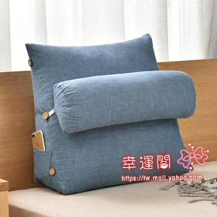 靠枕 日式水洗棉床頭板靠墊軟包床上靠枕三角沙發大靠背墊可拆洗T
