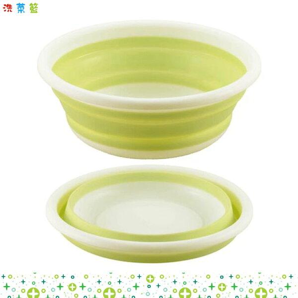 可收納折疊式伸縮洗菜籃洗水果蔬菜籃洗碗泡水6L露營戶外野餐綠色日本進口正版562800