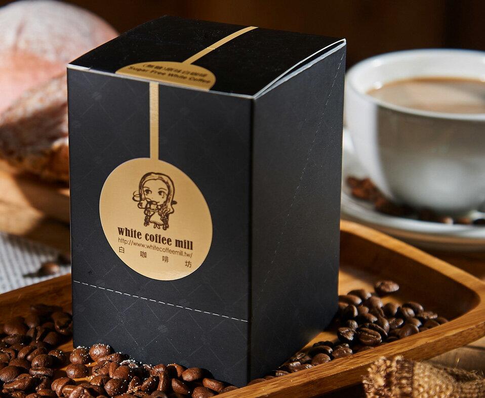 ~白咖啡坊~  無糖 原味白咖啡 盒裝5入 定價160元 會員價150元 10盒 價每盒1