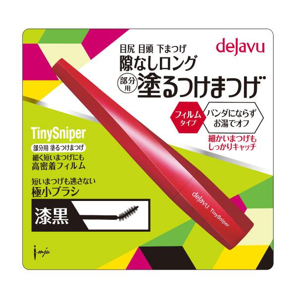 50%OFF SHOP【Q010019CM】 Dejavu 刷的假睫毛 短細睫毛專用-3.3g