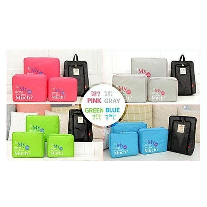 【酷創意】韓國繽紛三件組 旅行收納袋 包中包旅用收納袋 行李箱壓縮袋(e4)