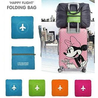 【酷創意】可折疊大容量旅行袋 旅行箱行李箱外掛防水包 肩背包 收納包收納袋盥洗包 e100