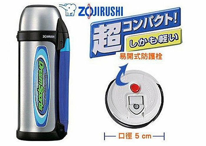 【酷創意】ZOJIRUSHI象印1L不鏽鋼真空保溫瓶 不銹鋼真空保溫杯(SJ-SD10)