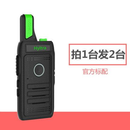 【一對價】對講機迷你小型輕薄戶外公裏民用微型機大功率50手持器『xxs1854』