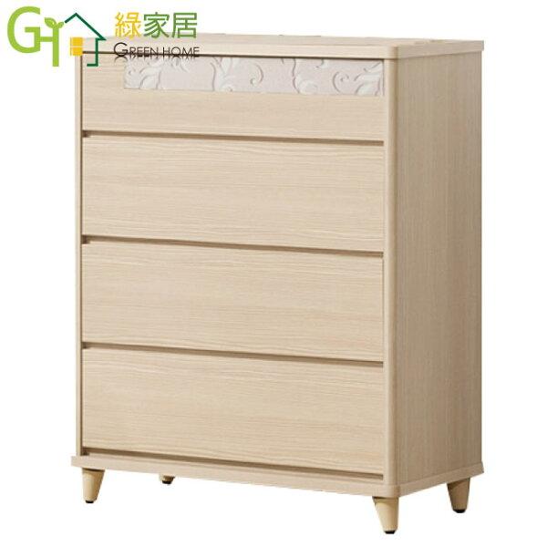 【綠家居】凱麗莎時尚2.6尺木紋四斗櫃收納櫃
