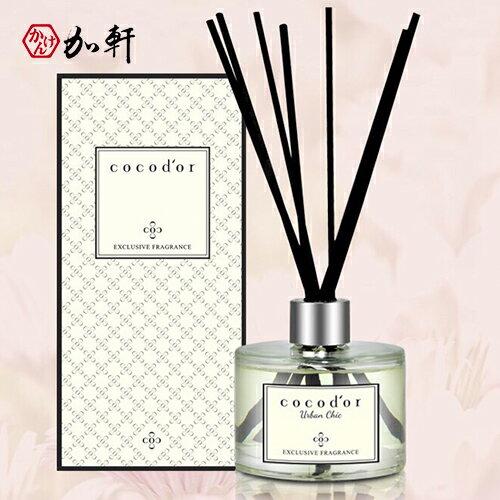 《加軒》韓國 cocodor 香氛擴香瓶 200ml 六款香味