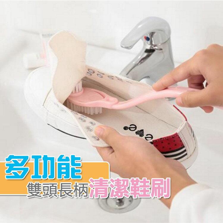 鞋刷【IAA015】多功能雙頭長柄清潔鞋刷 鞋子清潔 3刷頭長柄刷 居家刷具 廚房刷具-收納女王