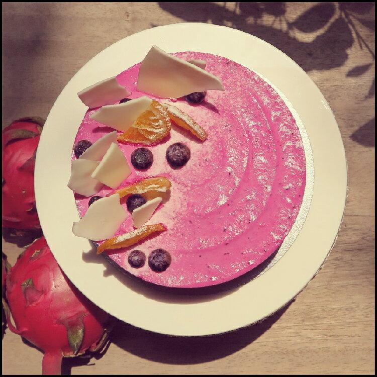 【限量供應】一抹胭脂❤火龍果馬斯卡彭幕斯蛋糕6吋『下午茶 / 生日蛋糕』❤感謝一袋女王美食推薦→慶祝單日火龍果蛋糕熱銷破百 ** 優惠特價中 ** 100%果餡/花青素爆表【整體甜度★★】 2