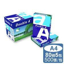 Double A  A4 80磅 多功能 影印紙 (5包入 /箱)-整箱