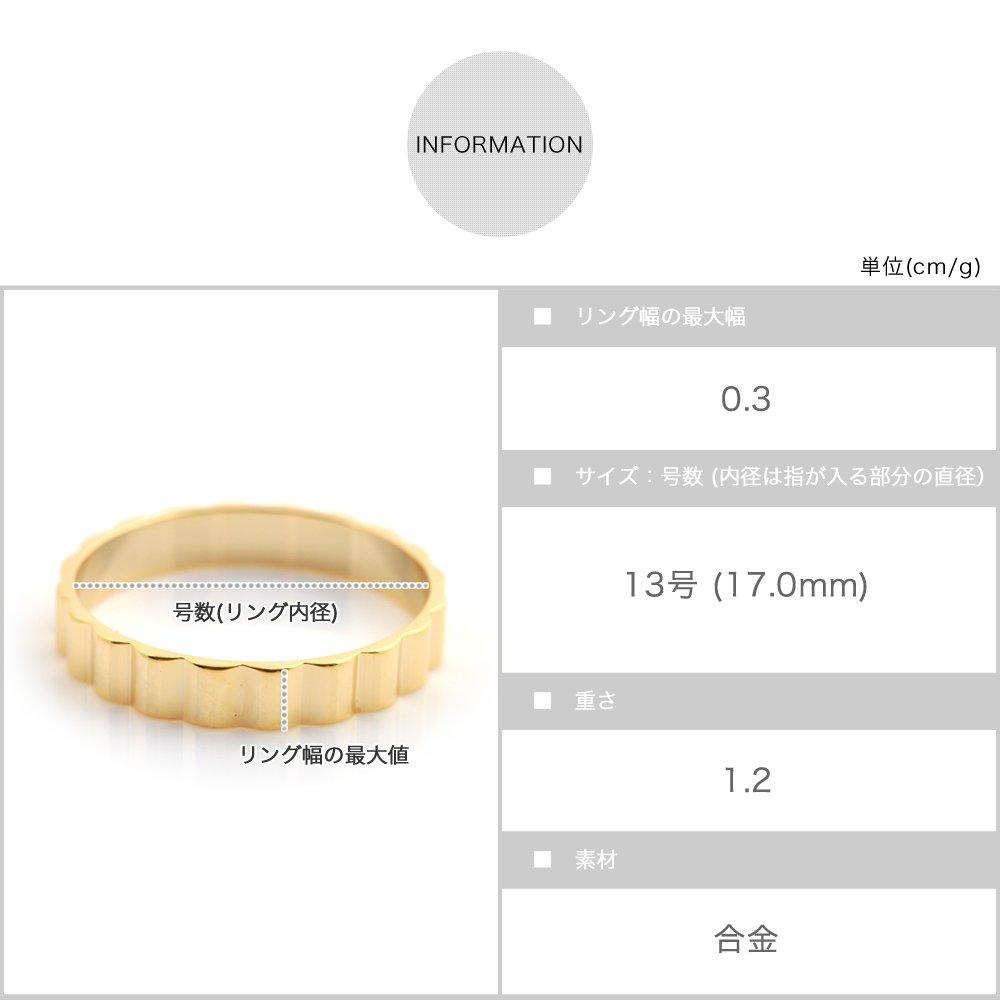 日本CREAM DOT  /  リング 指輪 レディース 重ねづけ 重ね付け 13号 ファッションリング フラワー 花 大人 上品 エレガント 華奢 シンプル フェミニン ゴールド シルバー  /  qc0424  /  日本必買 日本樂天直送(690) 7