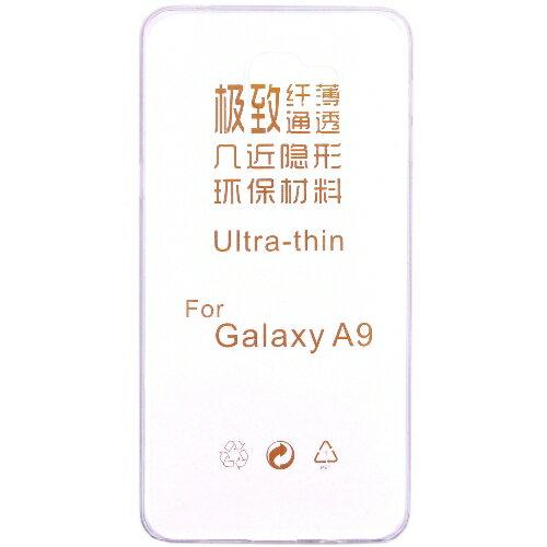 ~KooPin力宏~Samsung Galaxy A9  2016版  極薄隱形保護套