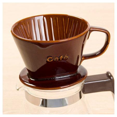 彩釉陶瓷咖啡濾杯 JMNS-007BR
