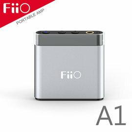 志達電子 A1 Fiio 隨身耳擴 MP3 耳機功率放大器 耳機擴大器 可調音量  BAS